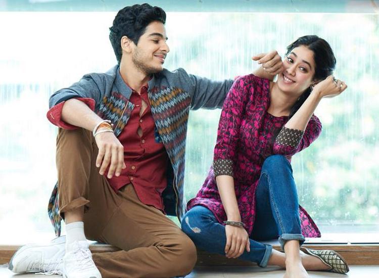 Ishaan Khatter - India TV Hindi