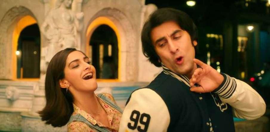 सोनम कपूर और रणबीर...- India TV Hindi