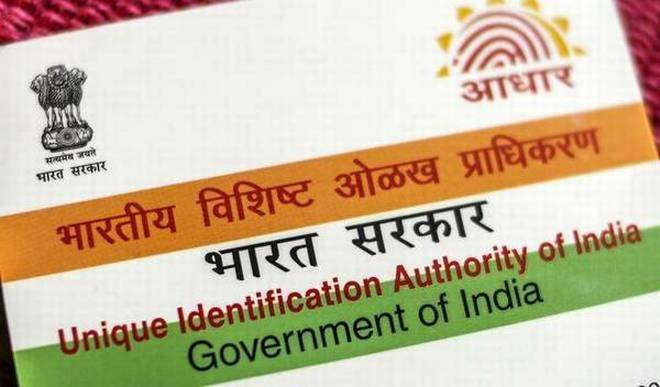 Aadhaar card rules for children UIDAI details- India TV Hindi