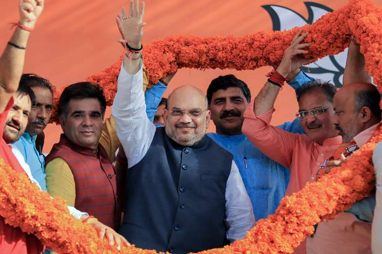 Amit Shah in Jammu: 'No conspiracy of Congress can separate Jammu and Kashmir from India'- India TV Hindi