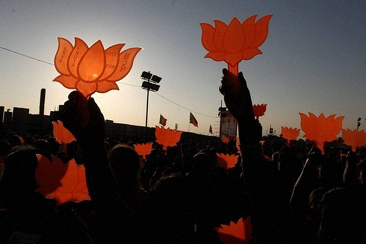 BJP set to become single largest party in council after Maharashtra MLC polls | PTI- India TV Hindi