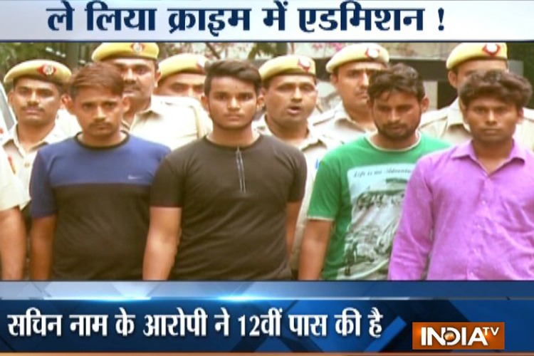 अच्छे कॉलेज में एडमिशन लेने के लिए कर रहा था फिरौती की मांग, हुआ गिरफ्तार- India TV Hindi