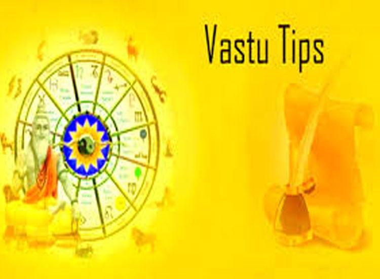 Vastu tips- India TV Hindi