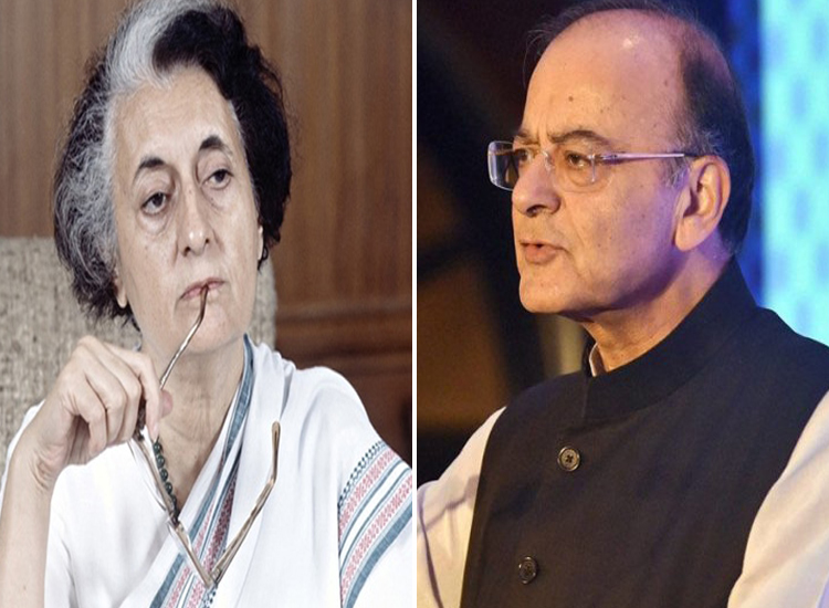 indira gandhi and arun jaitley- India TV Hindi