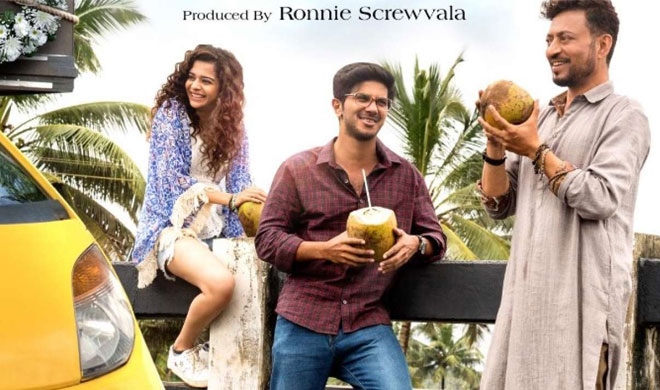 Karwaan | Official Trailer- India TV Hindi