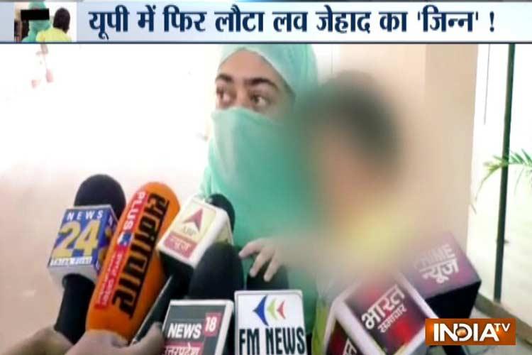 यूपी में फिर सामने आया लव जेहाद का मामला, शादी के लिए धर्म परिवर्तन के दबाव का आरोप- India TV Hindi