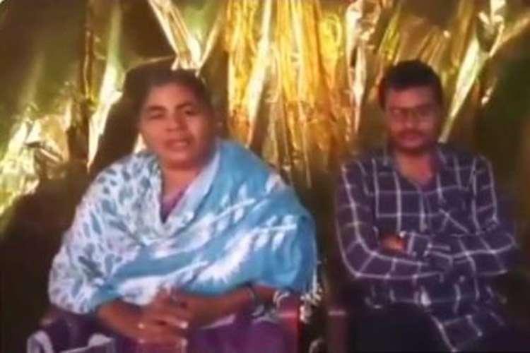 Rohit Vemula mother- India TV Hindi