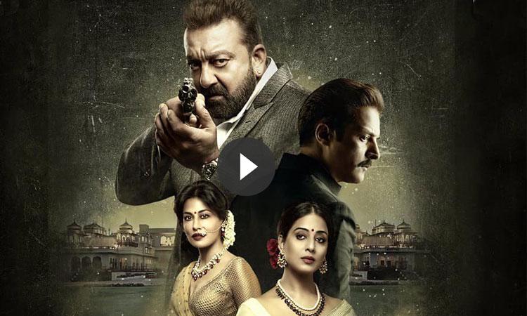 साहब, बीवी और...- India TV Hindi