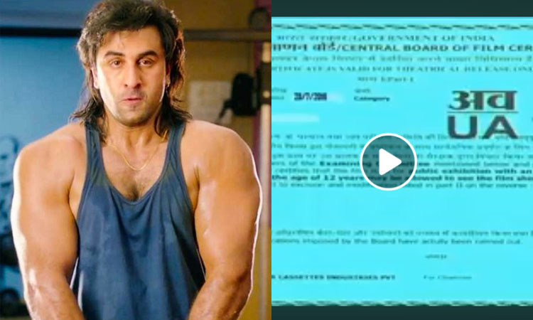संजू- India TV Hindi