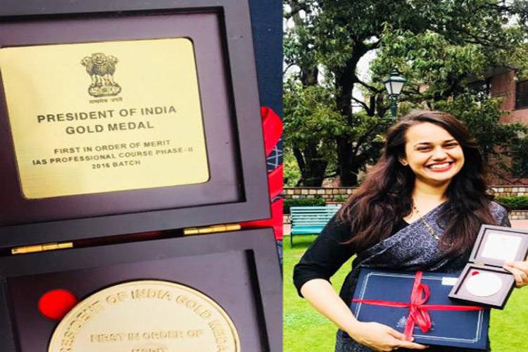 UPSC टॉपर रहीं टीना डाबी ने फिर किया टॉप, मिला ये अवॉर्ड- India TV Hindi