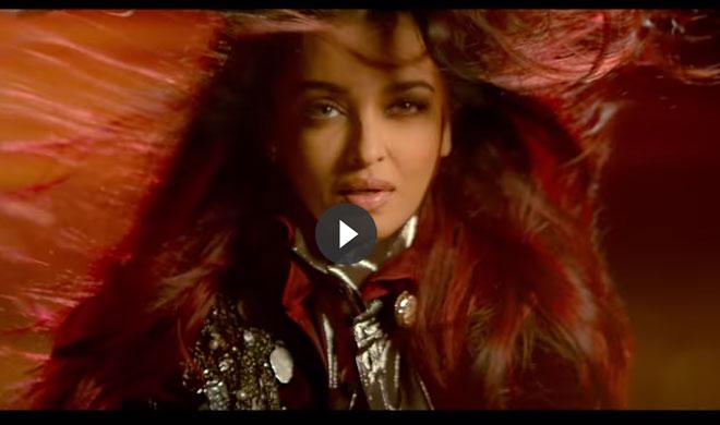 ऐश्वर्या राय बच्चन- India TV Hindi
