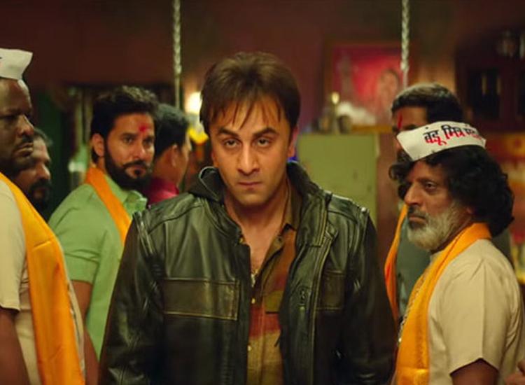 Sanju- India TV Hindi
