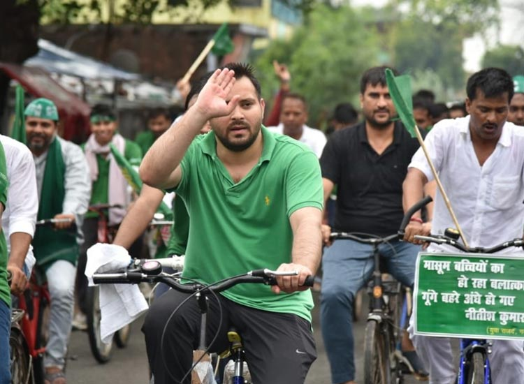 तेजस्वी यादव, बिहार, तेजस्वी यादव साइकिल रैली- India TV Hindi