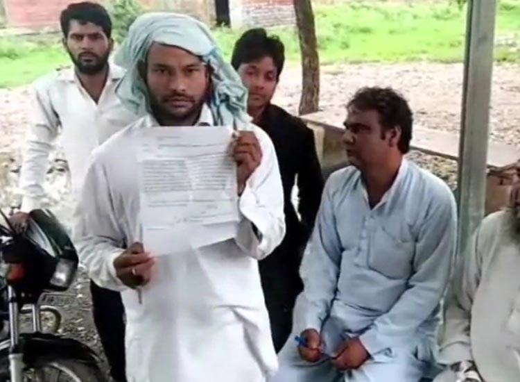 हरियाणा, मेवात, बकरी से बलात्कार, बकरी- India TV Hindi