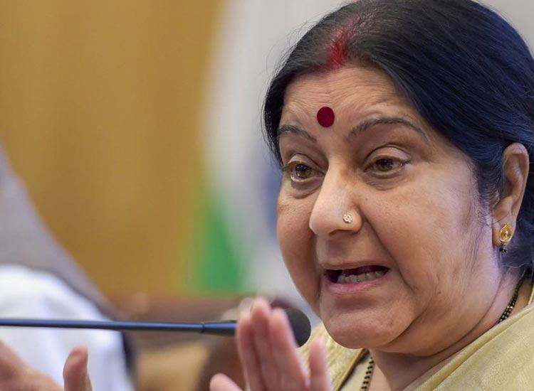 विदेश मंत्री सुषमा...- India TV Hindi