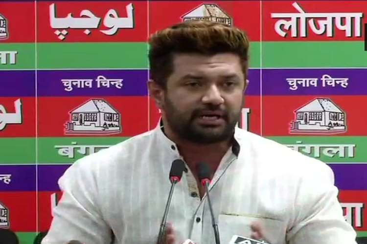 'Support to BJP issue-based': Ram Vilas Paswan's LJP gives ultimatum for removal of NGT chief- India TV Hindi