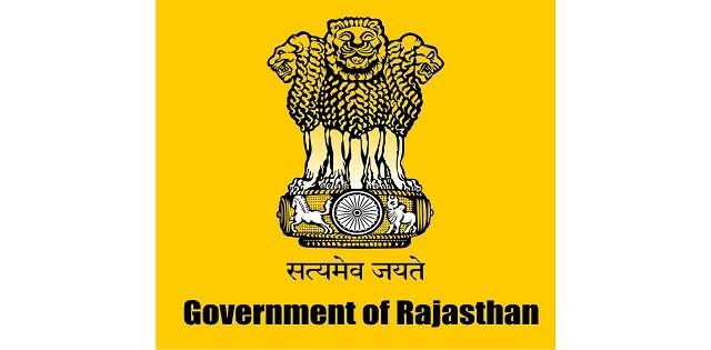 Rajasthan govt. Jobs- India TV Hindi