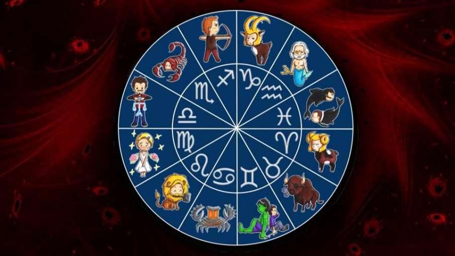 23 to 29 july weekly horoscope- India TV Hindi
