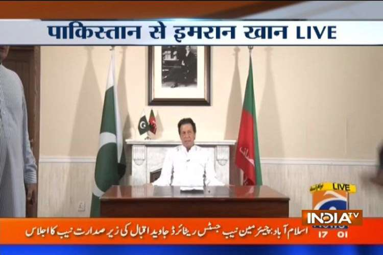 Imran khan- India TV Hindi