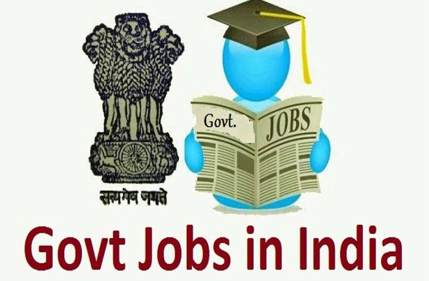 Govt. jobs- India TV Hindi
