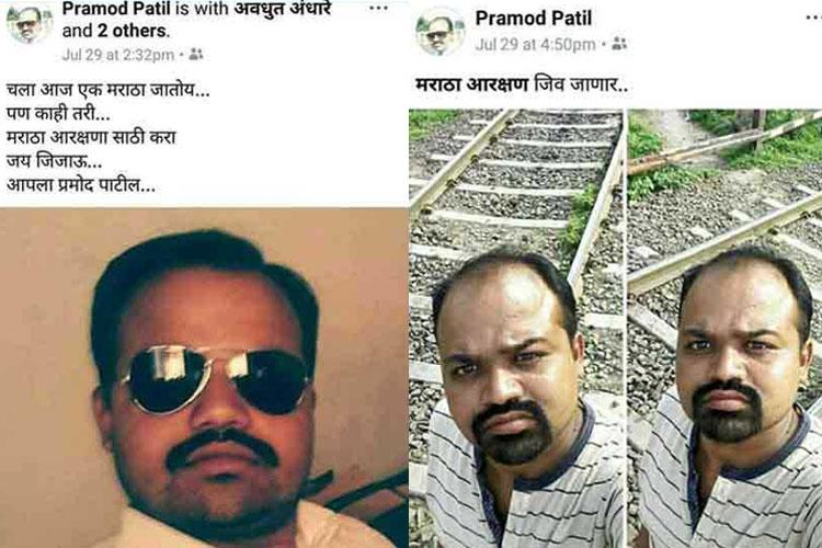 Maratha Reservation Protest: Aurangabad youth Pramod Patil commits suicide | Facebook- India TV Hindi