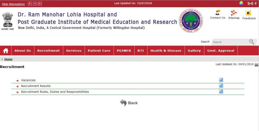 RML HOSPITAL- India TV Hindi