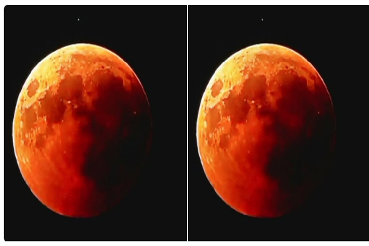Blood moon- India TV Hindi