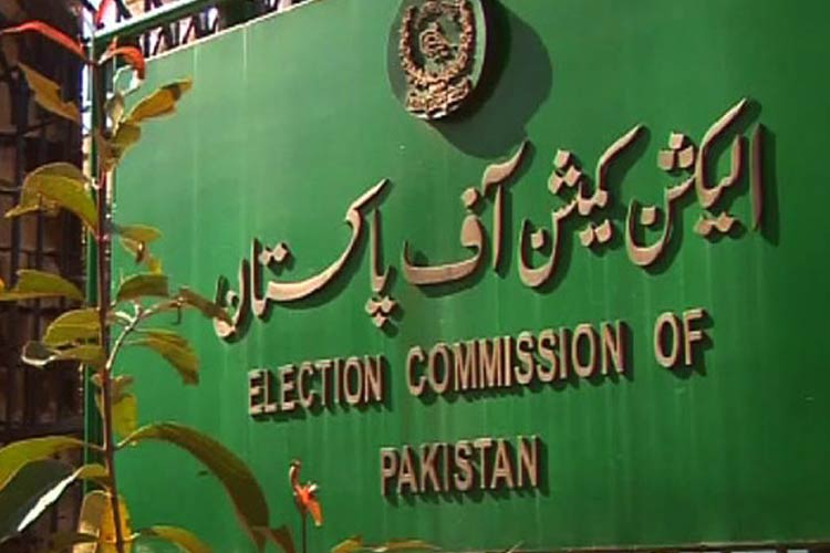 Election Commission dismissed PML-N charges of rigging...- India TV Hindi