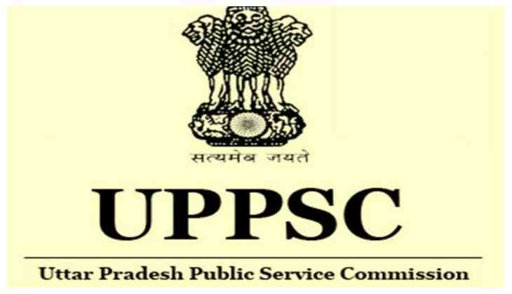UPPSC PCS EXAM - India TV Hindi