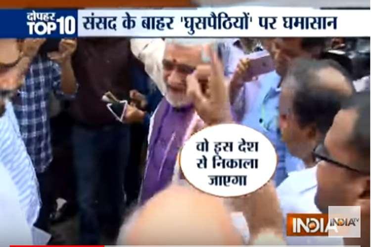 War of Words between mps- India TV Hindi