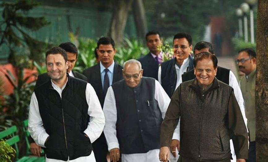 Rahul Gandhi has appointed Ahmed Patel as new Treasurer of AICC- India TV Hindi