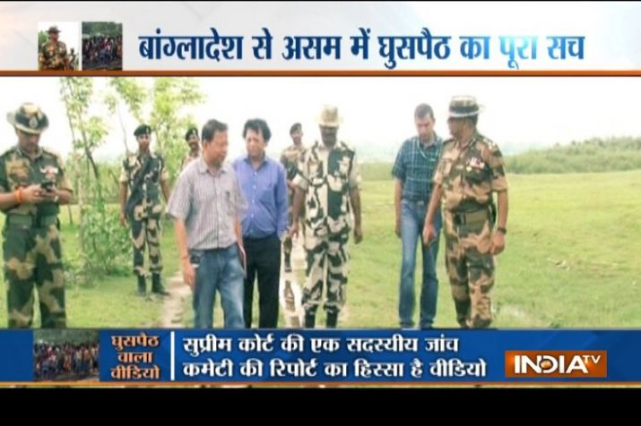भारत-बांग्लादेश बॉर्डर पर देशविरोधी करतूत, घुसपैठियों के घुसने का EXCLUSIVE वीडियो- India TV Hindi