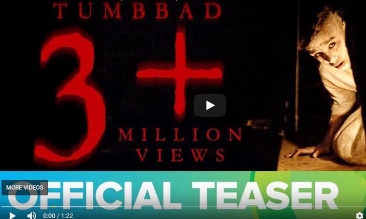 तुम्बाड- India TV Hindi