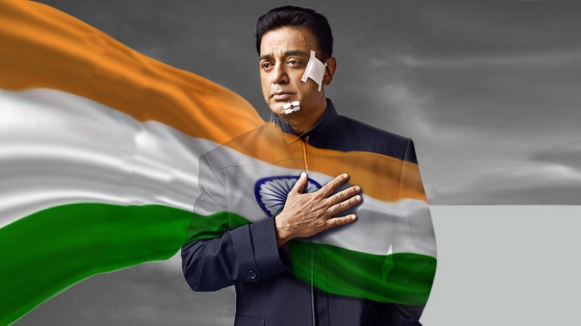 Vishwaroopam 2: Trailer, Latest News, Songs, Cast; Everything you need to know about Kamal Haasan st- India TV Hindi
