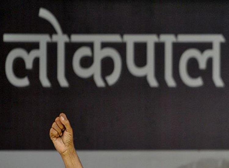 सुप्रीम कोर्ट, रंजना प्रकाश देसाई, लोकपाल खोज समिति- India TV Hindi