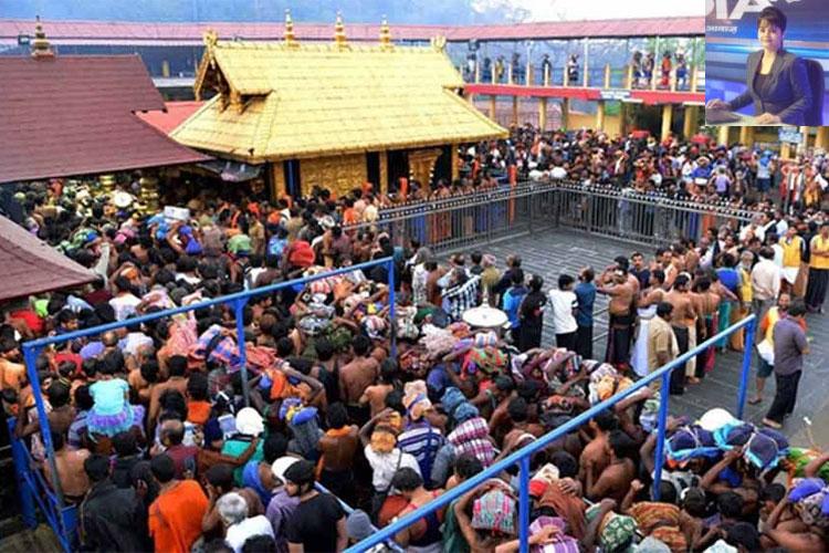 Blog: सबरीमाला में आधी आबादी को पूजा की आजादी- India TV Hindi