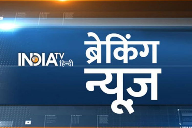 Live Hindi Breaking News Latest Updates India World Sports Business Bollywood September 30- India TV Hindi