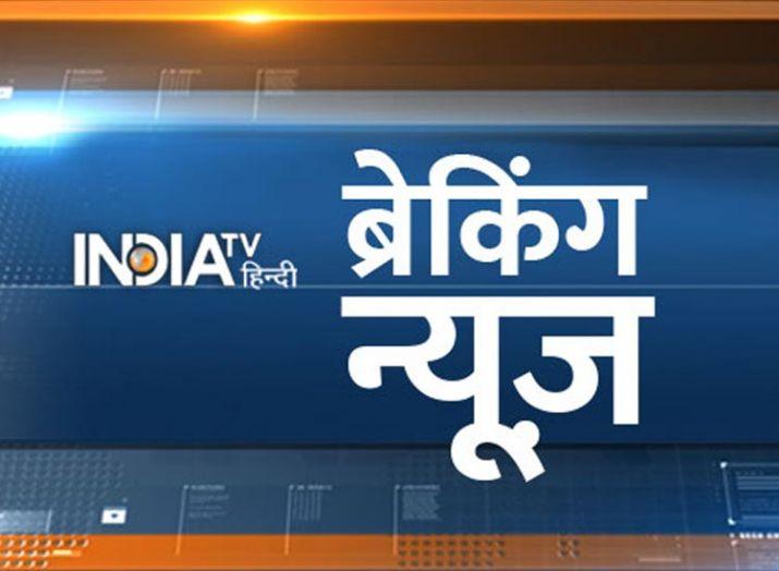 Breaking News in Hindi- India TV Hindi