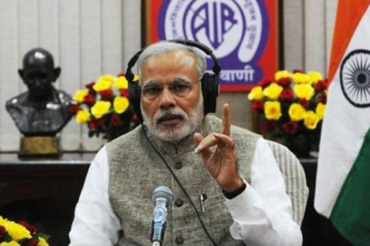 PM Narendra Modi addresses 47th edition of his radio show 'Mann ki Baat'- India TV Hindi