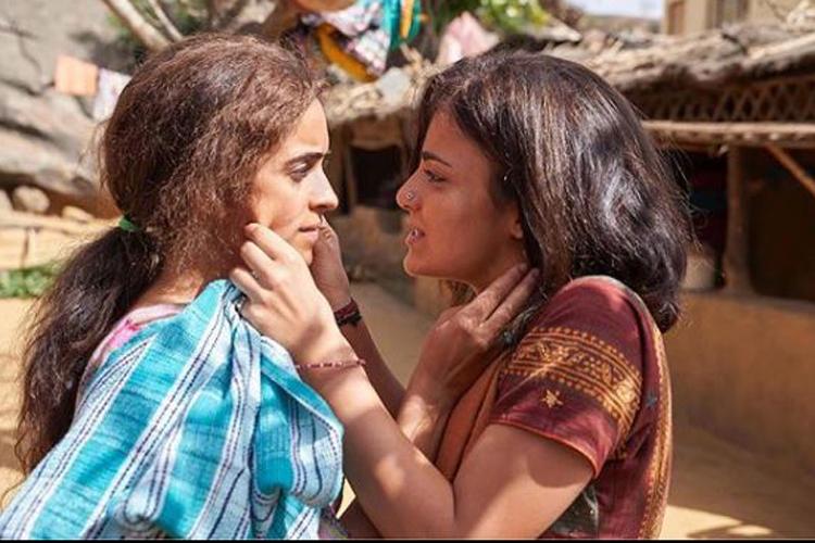 Pataakha box office collection Day 1- India TV Hindi
