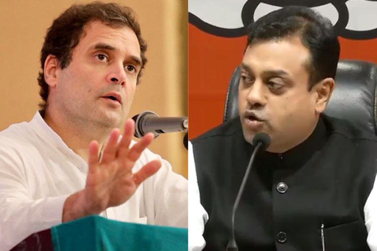 Rahul Gandhi and Sambit Patra- India TV Hindi