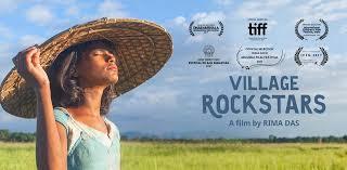 Village Rockstars- India TV Hindi