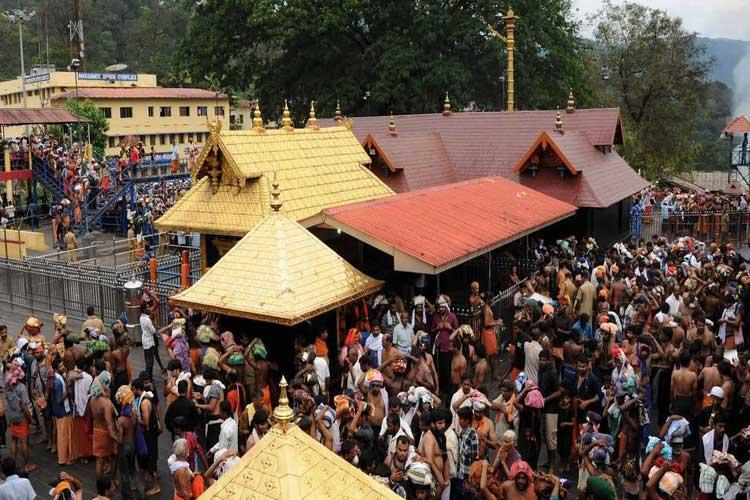 sabarimala temple- India TV Hindi