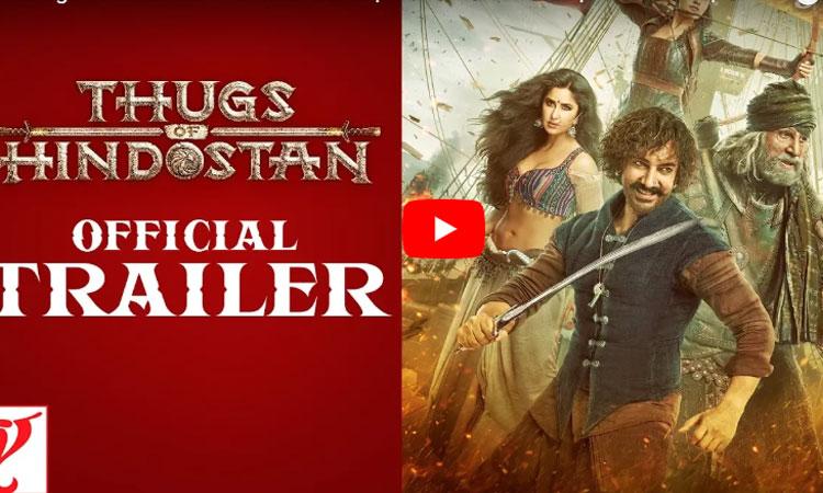 Thugs of Hindostan Trailer- India TV Hindi