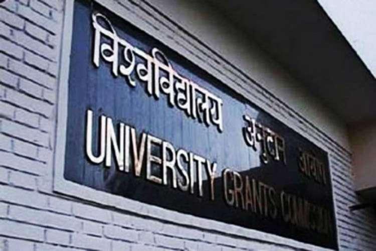 UGC- India TV Hindi