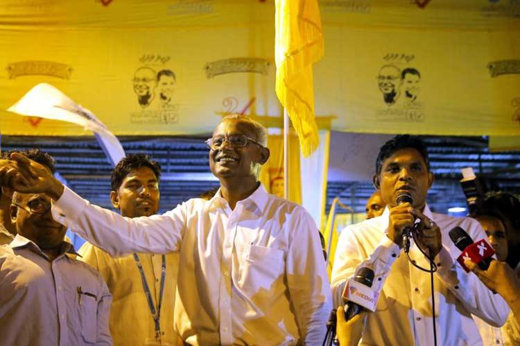 Maldives Presidential Election United Opposition...- India TV Hindi