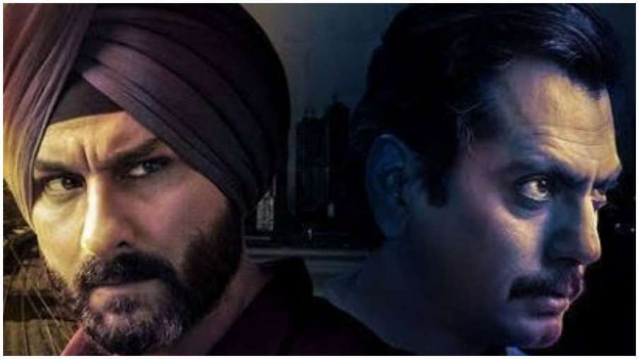 'सेक्रेड गेम्स'- India TV Hindi