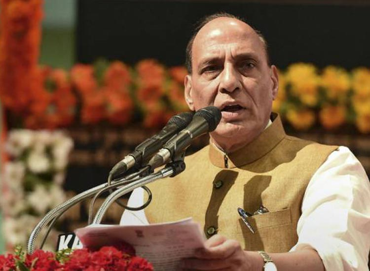 Rajnath Singh lauds Arya Samaj for promoting girls' education, clean environment- India TV Hindi