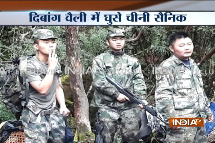 Chinese troops enters Indian side in Arunachal Pradesh- India TV Hindi