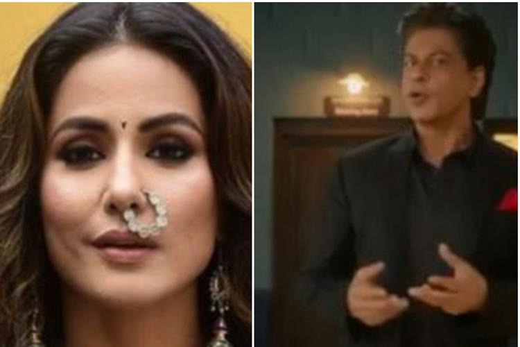 Hina Khan, Shah Rukh Khan- India TV Hindi